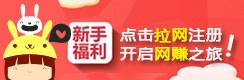 亚博官网下载注册